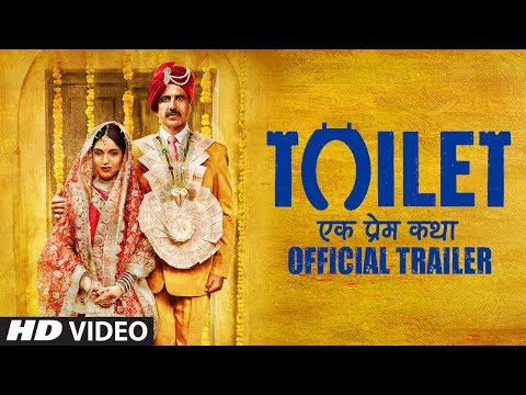 UpcomingToilet: Ek Prem Katha