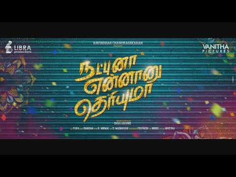UpcomingNatpuna Ennanu Theriyuma