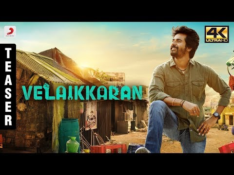 UpcomingVelaikkaran