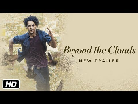 ReleasedBeyond the Clouds