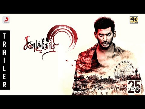 UpcomingSandakozhi 2
