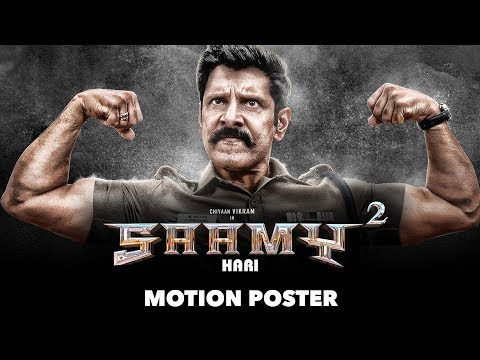 UpcomingSaamy Square