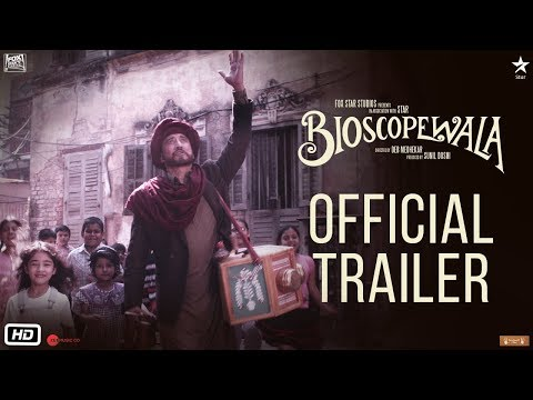 UpcomingBioscopewala