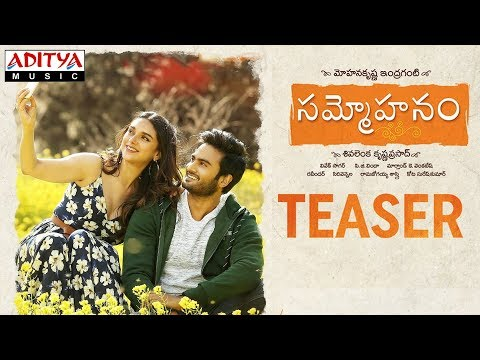 UpcomingSammohanam