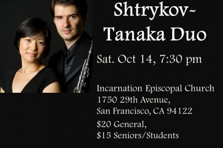 Shtrykov - Tanaka Duo Live in Concert