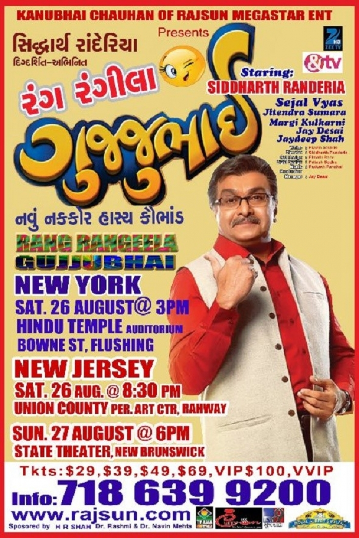 "Gujarati Play ""RANG RANGEELA GUJJUBHAI' - August 26th ( New Jersey)"