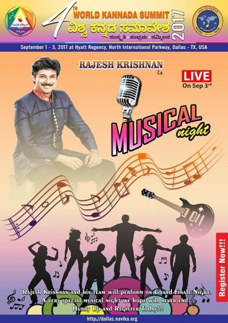 Rajesh Krishnan Live Musical Night