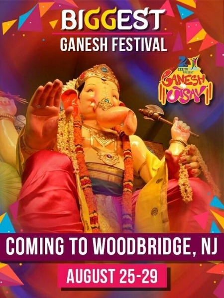 Ganesh Utsav 2017 in Woodbridge