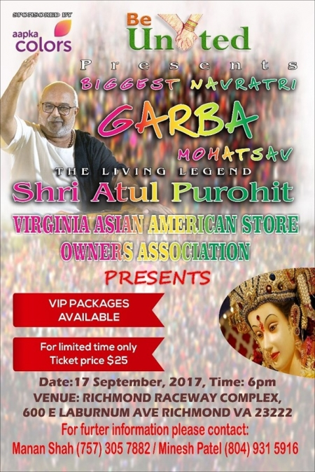 Atul Purohit Garba Mohatsav in Virginia