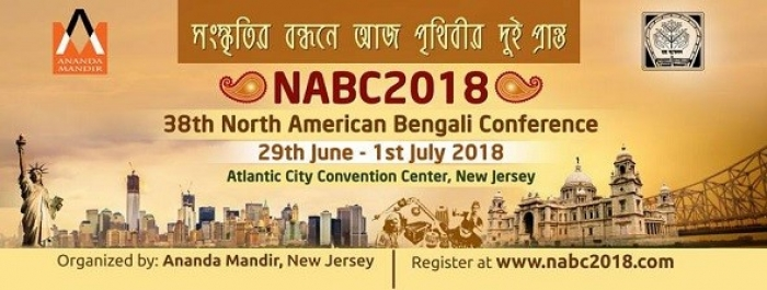 NABC 2018 Atlantic City