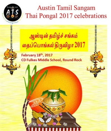 THAI PONGAL 2017 IN ROUND ROCK