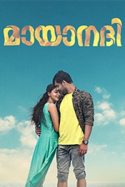 Welcome Shorshe Online Indian Movie Database Search